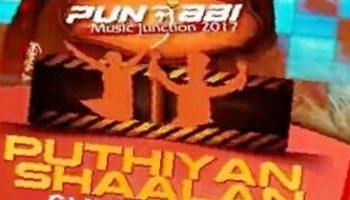 Deor Da Viah punjabi song lyrics Deep Dhillon – Punjabi